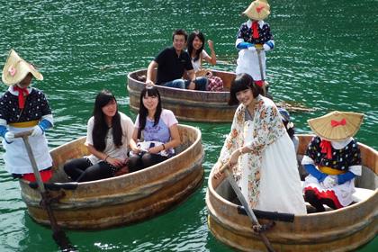 金山とたらい舟